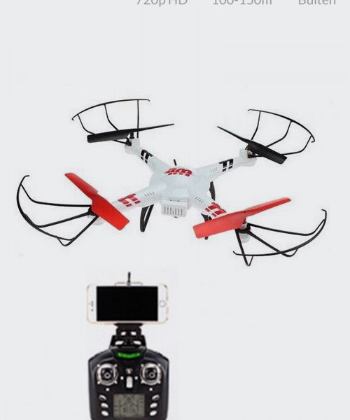 WLToys V686K FPV Drone 1